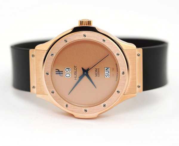Hublot Classic Grand Quantieme MDM Watch